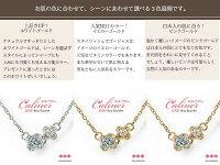 ブレスレットブルートパーズ双子カラーストーン18金誕生石花フラワープチペンダント