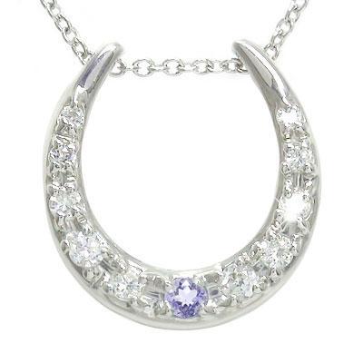 馬蹄 ホースシュー タンザナイト ネックレス プラチナ900 ダイヤモンド ハート ペンダント pt900 プレゼント ギフト 母の日 12月 誕生石