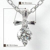 ダイヤモンドクロス十字架ネックレスプラチナ900優しいペンダント