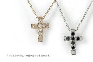 ダイヤモンドペアネックレスクロスユニセックスブラックダイヤモンド0.20ct10金ペンダント