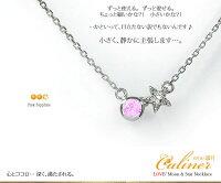 ピンクサファイアネックレス誕生石満月流れ星花フラワープラチナカラーストーンペンダント