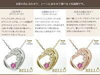ハート誕生石ネックレスサファイア10金プチペンダント美しいモチーフダイヤモンドカラーストーン