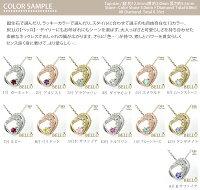ハート誕生石ネックレス18金美しいモチーフダイヤモンドカラーストーンプチペンダントチャーム