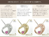 ハート誕生石ネックレスサファイア10金プチペンダント美しいモチーフダイヤモンドカラーストーンチャーム