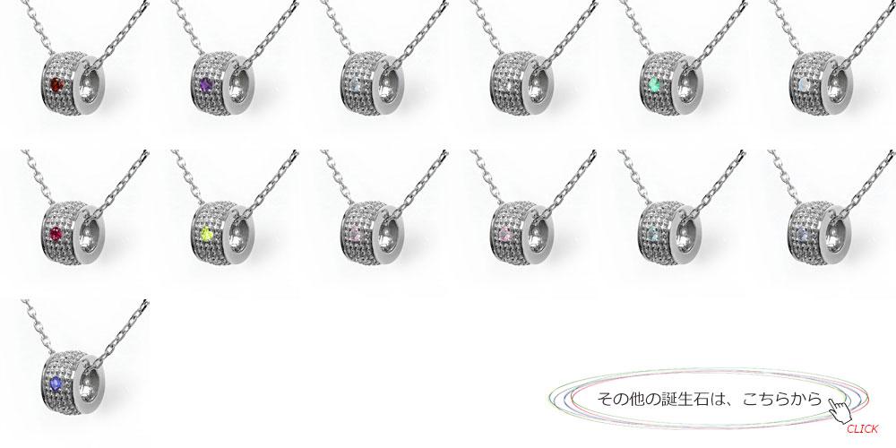 ルビー ネックレス プラチナ ダイヤモンド カラーストーン ミルグレイン 誕生石 千の粒 バレル モチーフ ペンダント