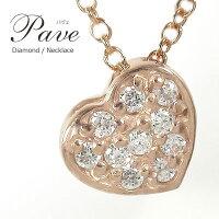 ハートパヴェネックレスk10金k10ピンクゴールドダイヤモンドペンダント