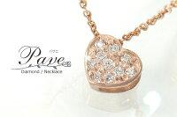 ハートパヴェネックレスk10金k10ピンクゴールドダイヤモンドペンダントレディースユニセックス誕生日プレゼント2014記念日