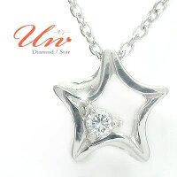 星ネックレスダイヤモンド10金一粒ペンダント