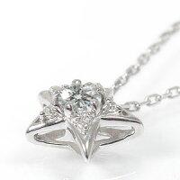 星ネックレスダイヤモンド18金流れ星ペンダント