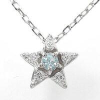 プラチナ星ネックレスアクアマリン流れ星ペンダント