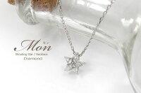 プラチナ星ネックレスダイヤモンド流れ星ペンダントレディースユニセックス誕生日プレゼント2014記念日モンMon人気ネットショップ通販ギフト贈り物母の日プレゼント