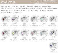 ガーネットネックレスk10ホワイトゴールドハートダイヤモンド流れ星スターチャーム