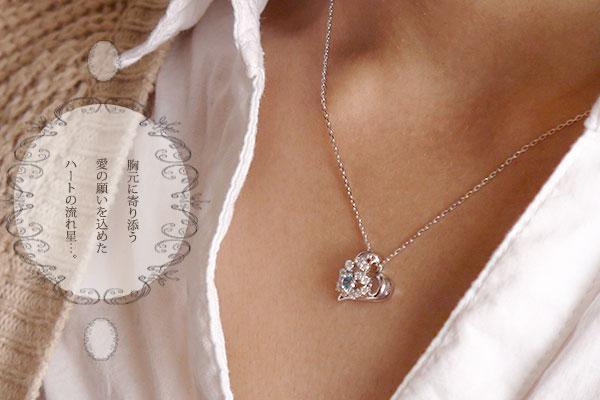 エメラルド ハート 流れ星 ネックレス 18金 美しい 誕生石ペンダント ゴールド GOLD プレゼント ギフト 母の日 5月 誕生石