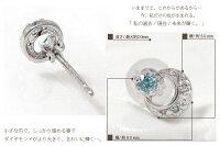 トリロジーピアス月流れ星10金ダイヤモンド片耳ブルートパーズピアス【_包装】