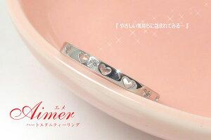 ピンキーリング10金指輪ハートエタニティーダイヤモンドリング【送料無料】