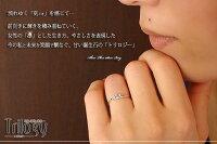 トリロジーリングカラフルピンキー誕生石18金指輪ルビーリング【_包装】