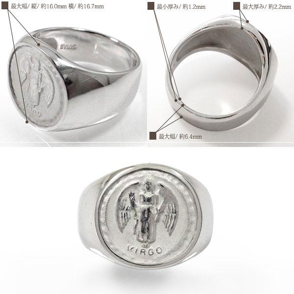 星座リング おとめ座 (8/23~9/22) プラチナ 指輪 メンズ ユニセックス ピンキー 印台リング父の日