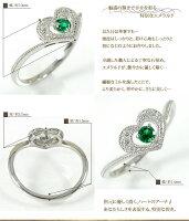 エメラルドハート指輪リングダイヤモンドプラチナミルルメートピンキー