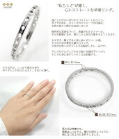 エタニティーリングひし形プラチナ900ダイヤモンドピンキーリング指輪