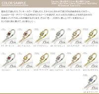 ピンキーリング指輪誕生石花フラワー陽光18金ダイヤモンド