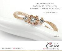 ピンキーリング18金ダイヤモンドトリロジー指輪花フラワーモチーフ誕生石