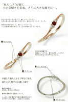 ピンキーリング指輪誕生石ミル花陽光18金ガーネット