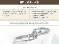 ブラックダイヤモンドリングプラチナひし形ピンキー指輪誕生石