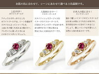 ピンキーリング18金ダイヤモンドトリロジーハート指輪誕生石