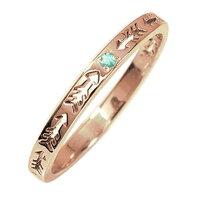 ピンキーリング18金エメラルド誕生石インディアンジュエリーネイティブアメリカン矢アロー大人エタニティ指輪