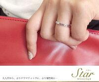 ピンクサファイアリングプラチナスター星エタニティー指輪誕生石ピンキー流れ星