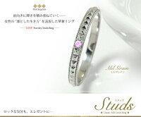 ピンクサファイアリングプラチナロックミル鋲ペア指輪誕生石ピンキースタッズ