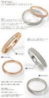 18金アクアマリン誕生石マリッジリングミルグレイン2本セット結婚指輪ペア指輪レディースメンズセット価格送料無料