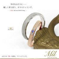 18金サファイアミルグレイン2本セット結婚指輪ペア指輪誕生石マリッジリングレディースメンズセット価格送料無料