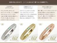 誕生石リングプラチナマリッジリングミルグレイン結婚指輪指輪ピンキーリングレディース送料無料