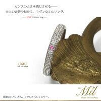 ピンクトルマリンリングプラチナマリッジリングミルグレイン結婚指輪指輪誕生石レディース送料無料