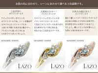 絆10金ピンクサファイアピンキーリングミル指輪ダイヤモンド誕生石