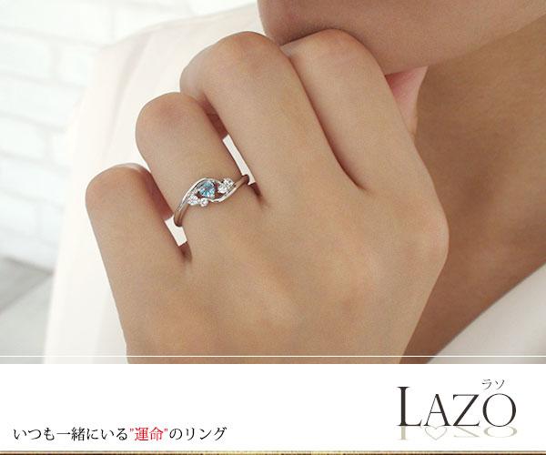 ダイヤモンド リング プラチナ 絆 ピンキー 結婚指輪 婚約指輪 エンゲージリング ハート 誕生石