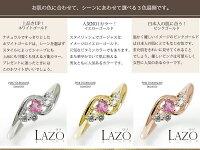 絆10金アクアマリンダイヤモンドミル指輪ハート誕生石ピンキーリング