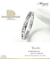 アクアマリンリングプラチナインディアンジュエリーネイティブアメリカンピンキー誕生石雷稲妻サンダー大人エタニティ指輪