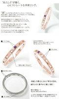 ピンキーリング18金アメジストスター星エタニティー指輪誕生石一番星