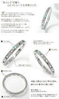 エメラルドリングプラチナピンキースター星エタニティー指輪誕生石一番星