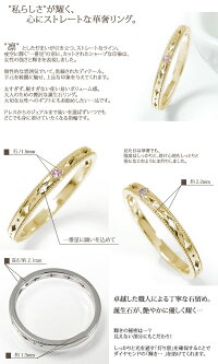 一番星10金ピンクトルマリン誕生石ピンキーリングスター星エタニティー指輪