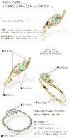 絆10金エメラルドピンキーリングダイヤモンド誕生石ミル指輪