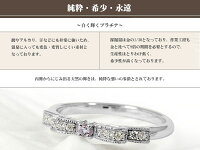 タンザナイトリングプラチナ誕生石指輪リボンミルピンキー