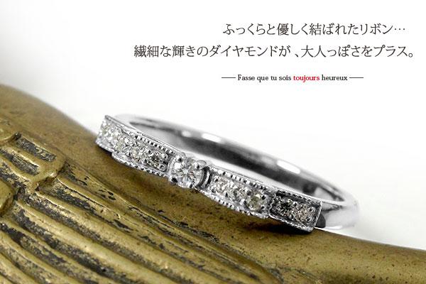 ダイヤモンド リング プラチナ リボン ミル ピンキー 結婚指輪 婚約指輪 エンゲージリング 誕生石