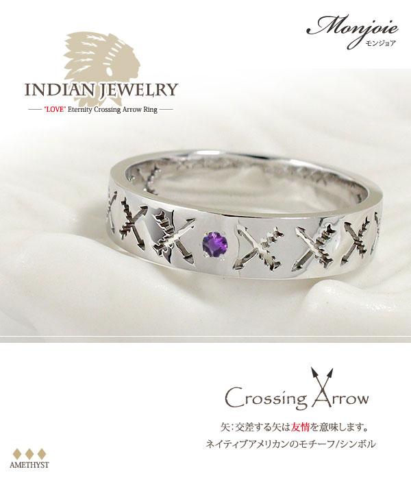 アメジスト リング プラチナ マリッジリング  誕生石 インディアンジュエリー クロッシングアロー 弓矢 結婚指輪 指輪 レディース