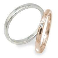 ダイヤモンドマリッジリングペアリング2本セット指輪誕生石結婚指輪10金レディースメンズセット価格【送料無料】