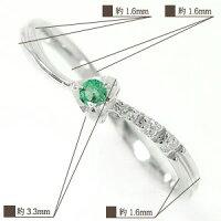 エメラルド指輪ダイヤモンド星流れ星k18ホワイトゴールドピンキーリング