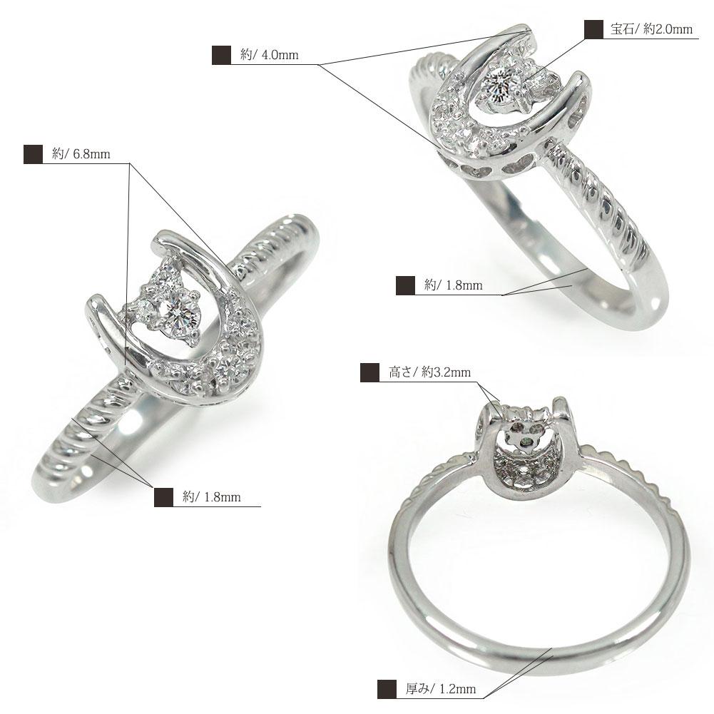 ダイヤモンド リング プラチナ 馬蹄 ピンキー 指輪 誕生石 ホースシュー