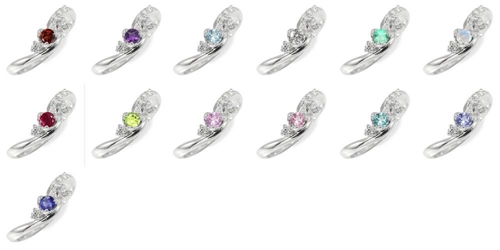 プラチナ ダイヤモンド ハート リング 天使の矢 ピンキー 指輪 誕生石